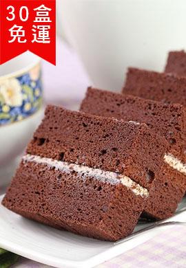 巧克力金磚8入*36盒(免運)